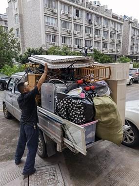 温岭迁喜搬家有限公司