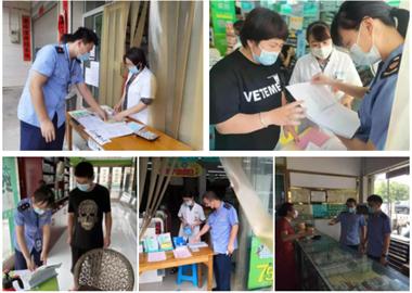 温岭多家零售药店因防疫措施不到位 被停业整顿!