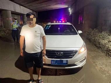 海宁这名男子酒驾遇上交警,掏出本驾证竟然是假的!