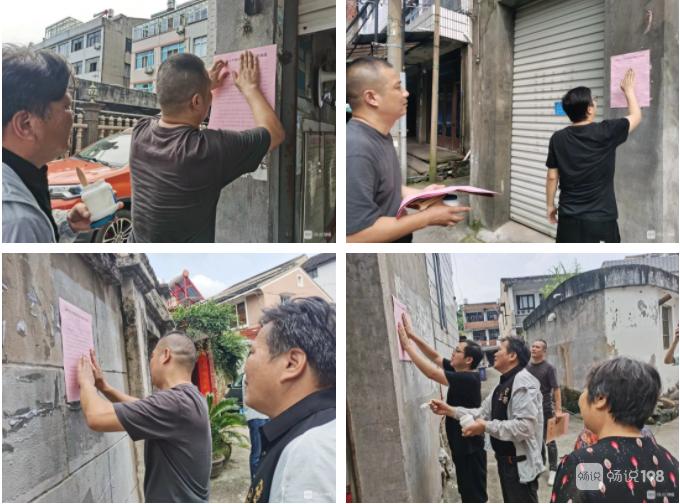肖泉城中村改造进入关键环节——房屋搬迁腾空启动!