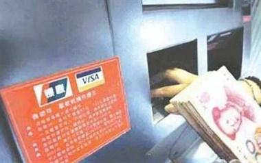 海宁一男子银行卡7000元不翼而飞,原来是前女友潜入…