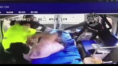 大快人心!醉酒男子殴打医务人员,判了!