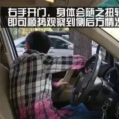 海宁一位司机开车门差点酿成大祸!