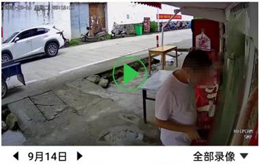 @平桥镇这位老板:你买烟的钱没付!害我被扣工资了