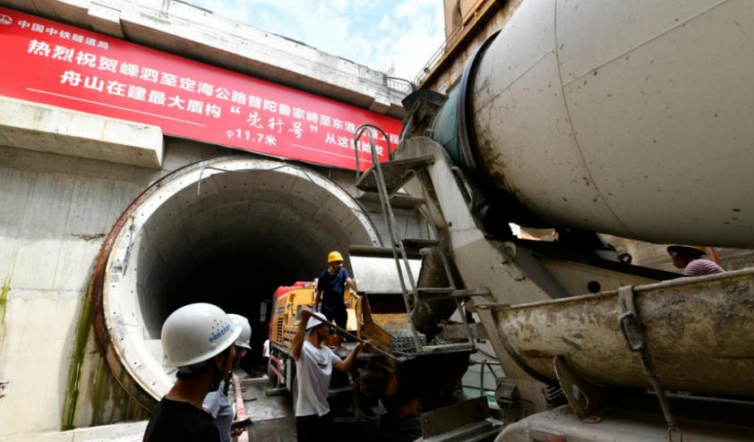 舟山这一海底隧道新进展!预计今年11月可实现全线贯通