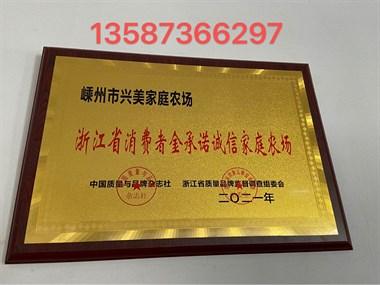 欢迎订购13587366297