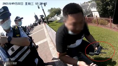 一男子在海宁观潮景区内升空无人机!警方:罚!