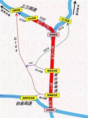 这次施工动静大,涉及6个互通、2个枢纽,总长72公里,
