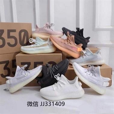 出售莆田潮鞋 福利鞋