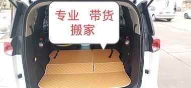 车找人明天早上天台去黄岩椒江商业街可载六人