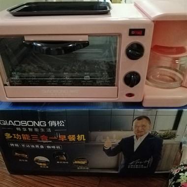 【转卖】多功能三合一早餐机