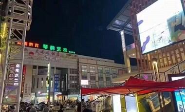 马渚弘润中鑫广场【售楼中心】预约价格优惠!
