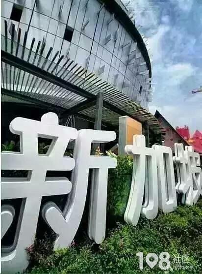 中铁集团总公司