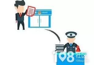 身份证丢了不用跑回老家,杭州市异地办理身份证受理地址收藏