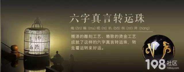 秘2017~家中有一物,财神常照顾,乞丐也变富!