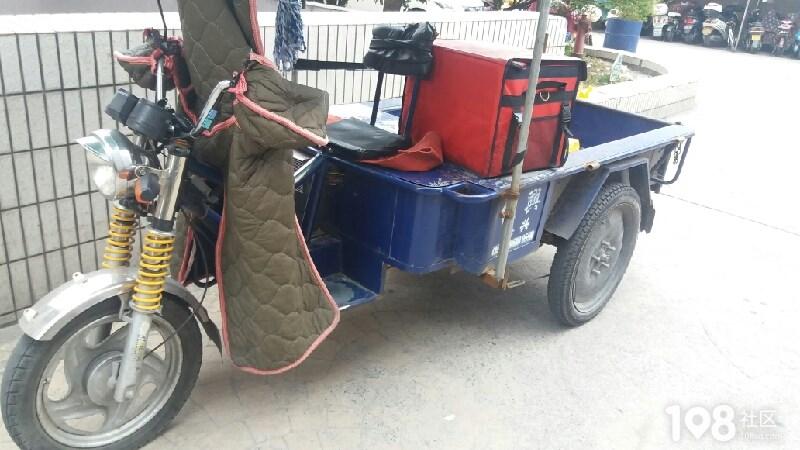 【转卖】出售三轮车