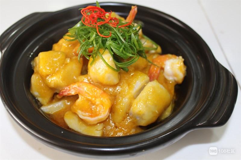 家常豆腐的做法,虾黄脆米焗豆腐