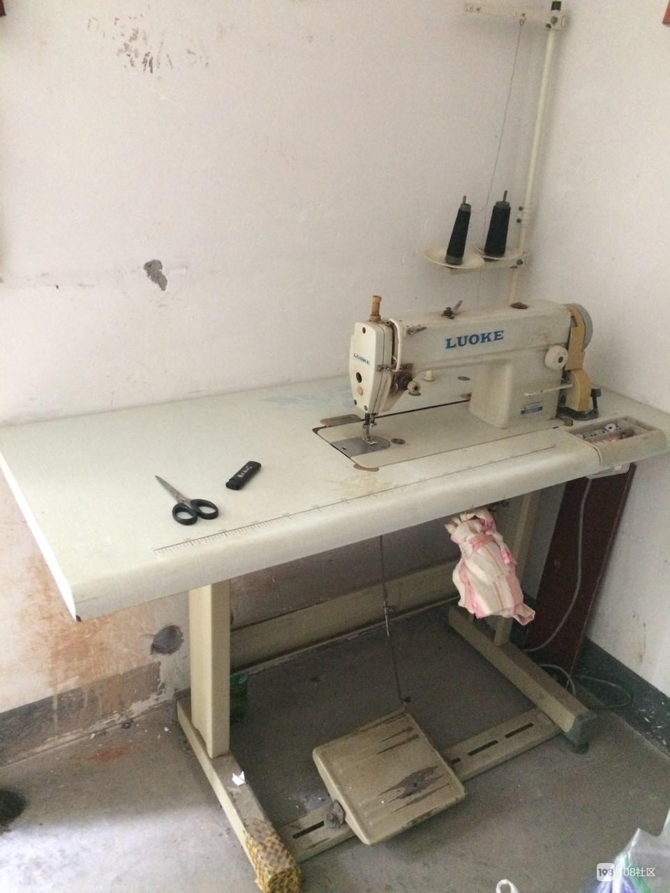 【转卖】电动缝纫机