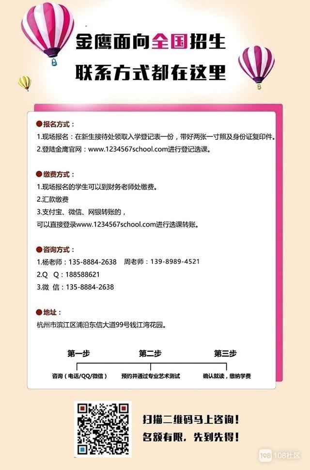 2019浙江省音乐统考注意事项