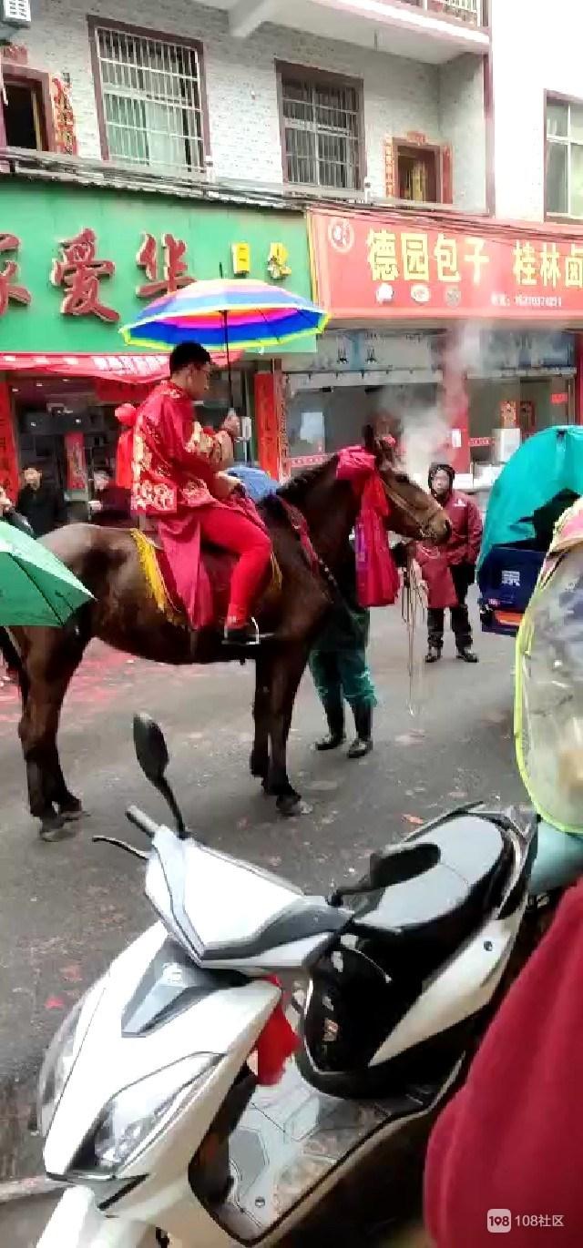 镇巴佬亲眼目睹!街头新郎骑马接亲 新娘坐轿有点尬