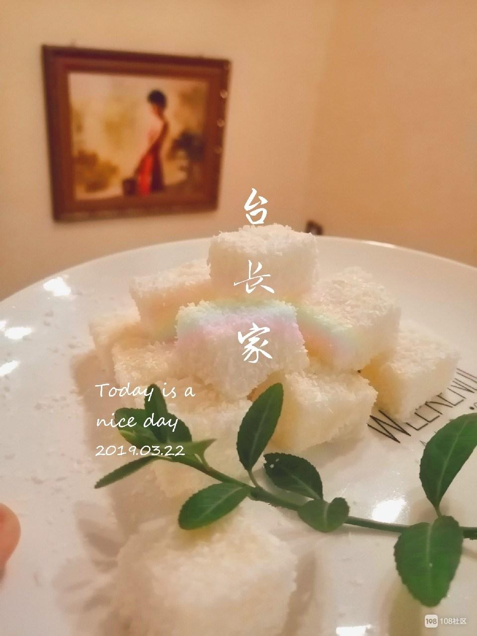 自制椰丝小方!简单的美味 休闲必备