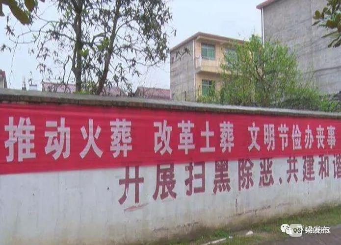 建设114处农村公益性公墓!瓷都推进绿色殡葬改革