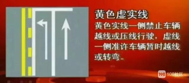 扣3分罚200元舟山跨海大桥上线新系统2天近200人被拍