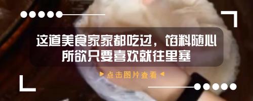 南平的吃货在哭泣!菜比肉贵,肉要涨价,如今虾也…