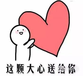 德清春日摄影千元大奖花落谁家!精彩揭幕不要错过