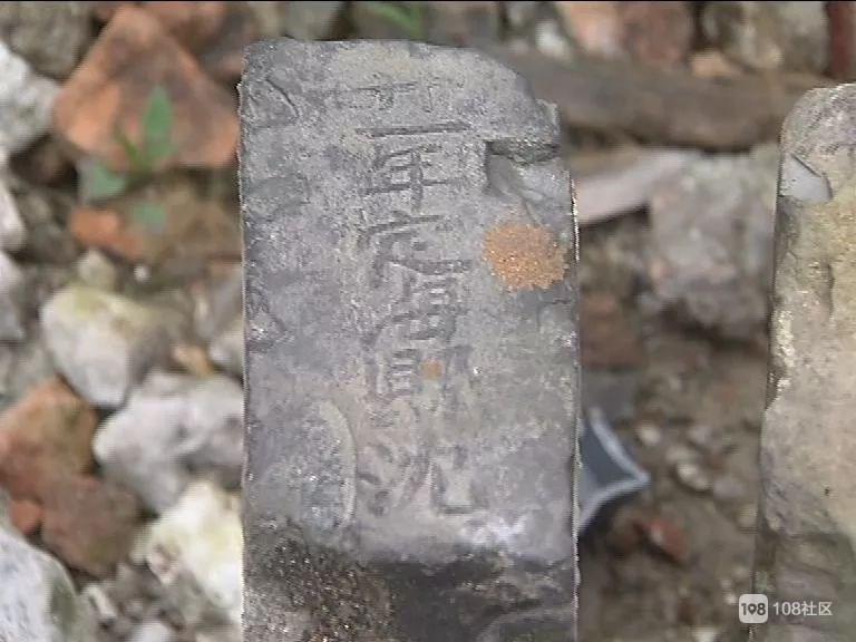 """定海拆迁工地现清朝时期""""宝贝""""!有些非常罕见…"""