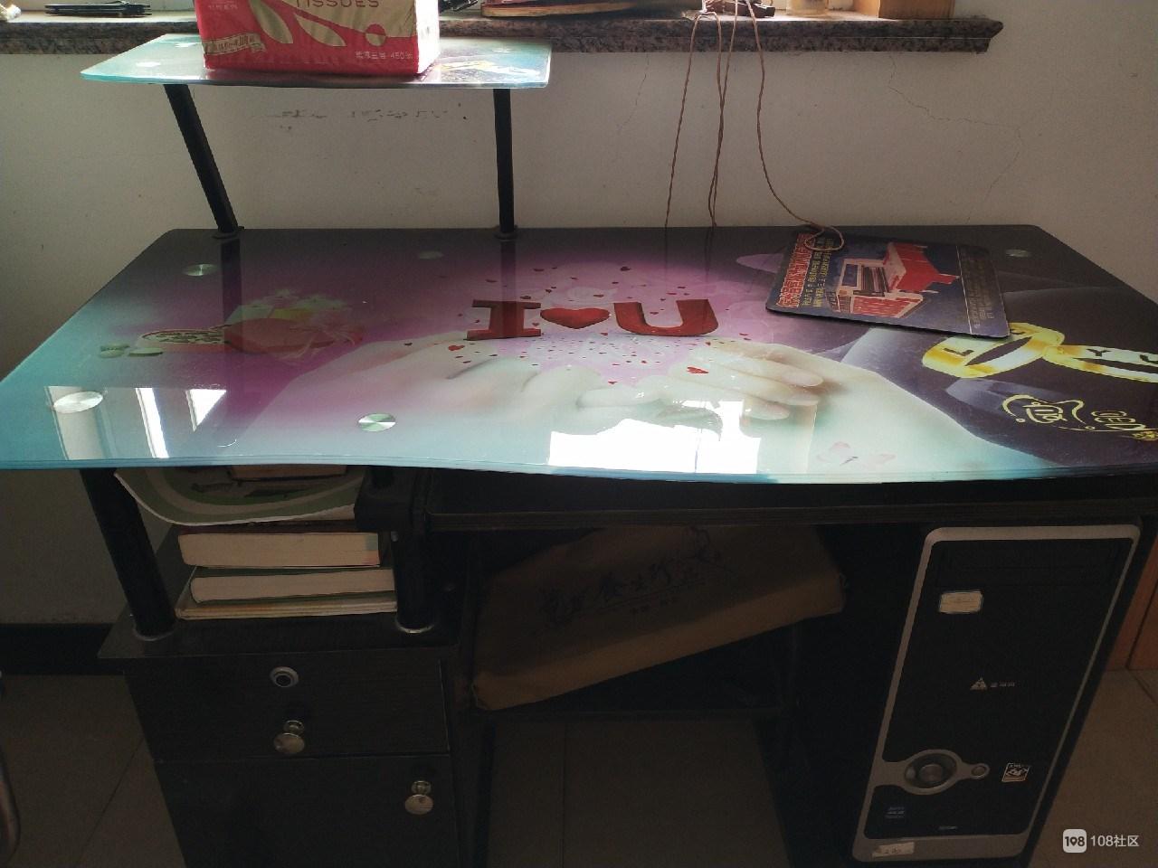 【转卖】冰箱,床,电脑桌