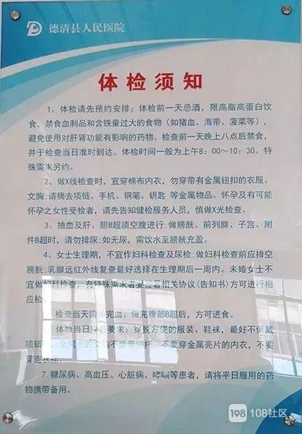 大喜事!乾元镇体检中心全新升级,将会提供更好服务!