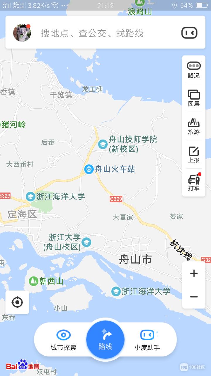 舟山火车站