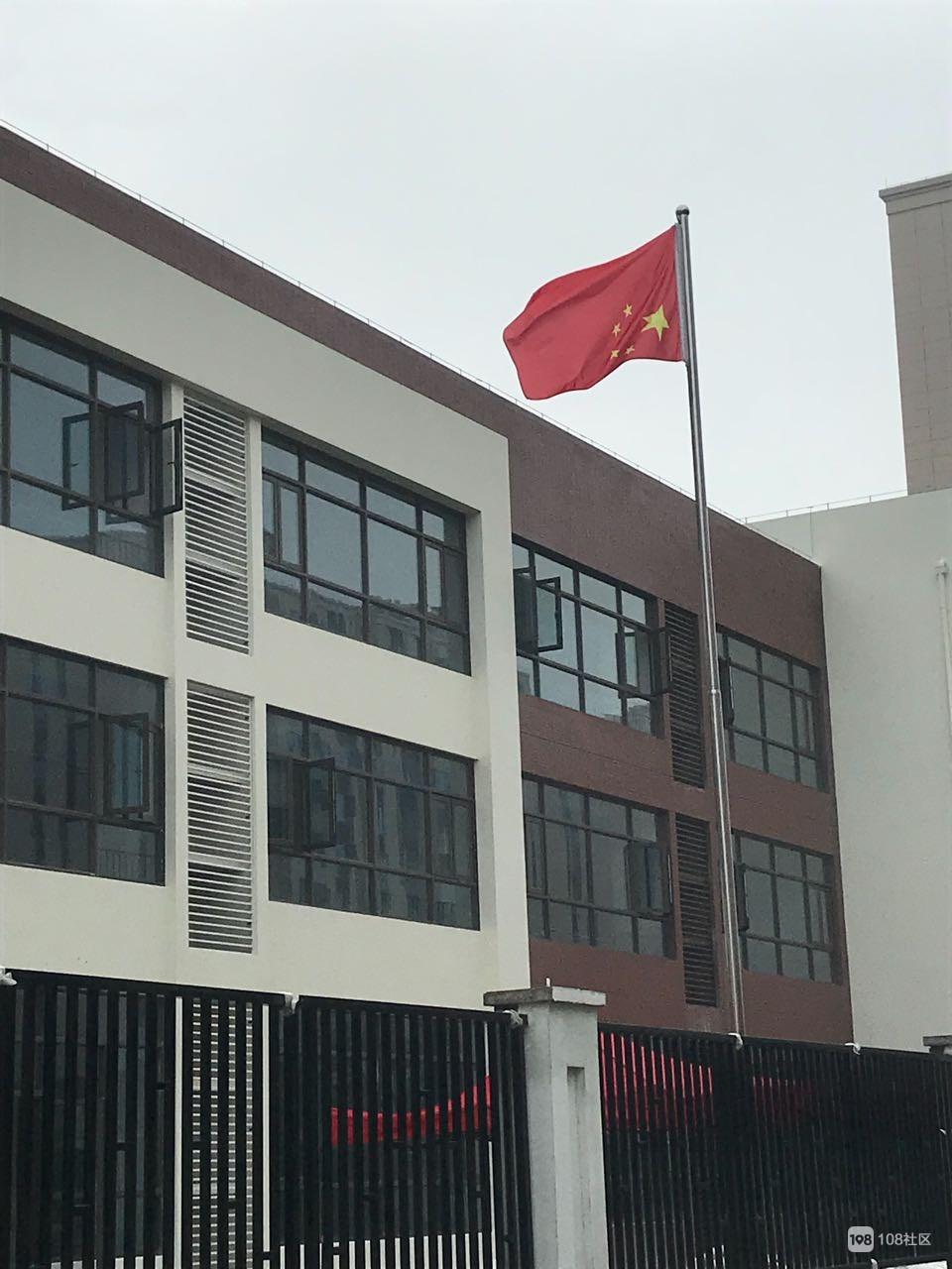 曝光!花港家园升着一面倒挂的国旗,已经整整一周
