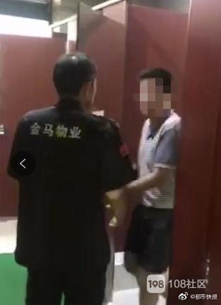 当场被抓!衢州一男子刚离异不久,竟趴女厕所偷窥!