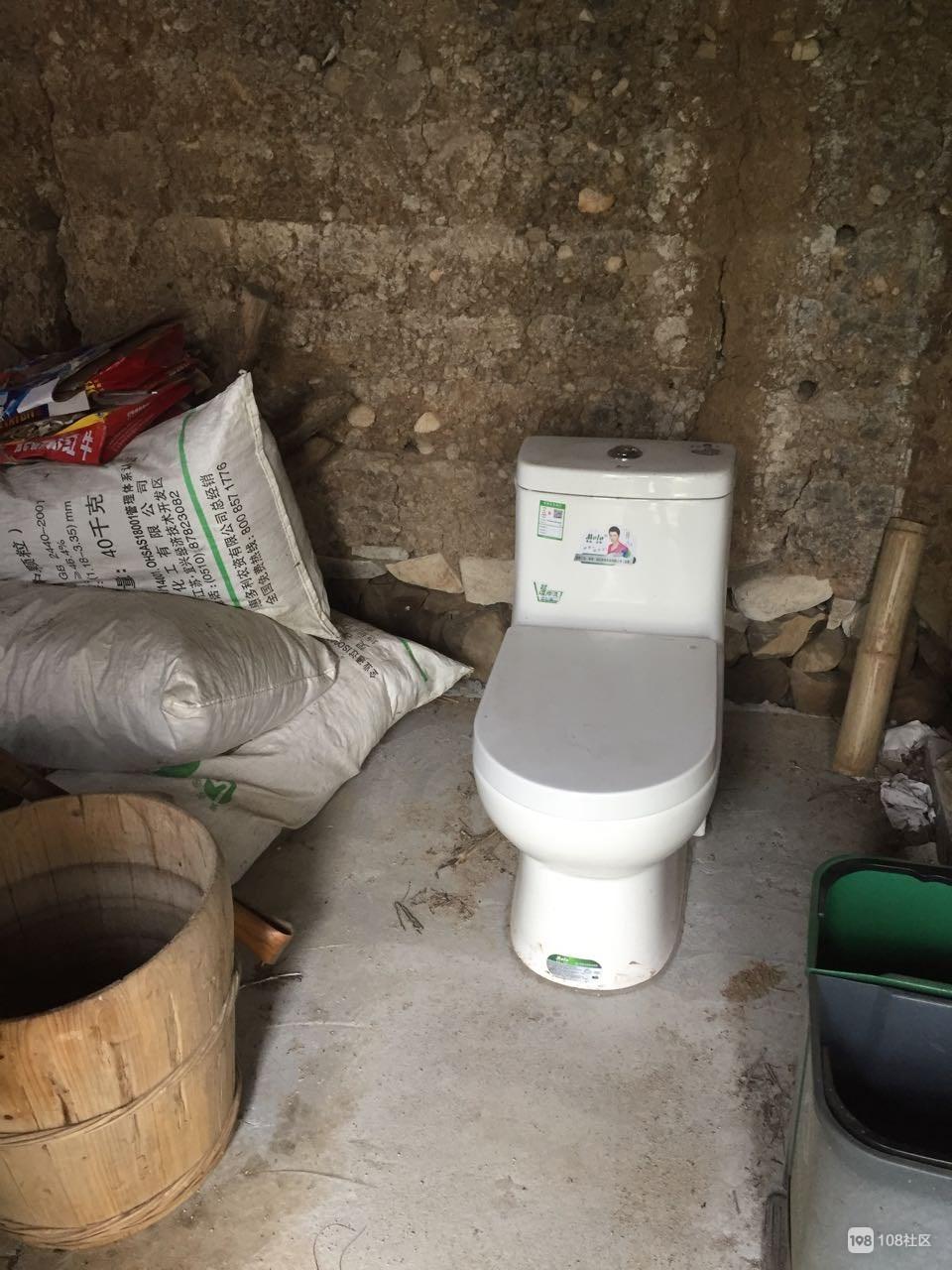 看一看白岩村最新款公厕,乡里出钱村里造的!你咋看