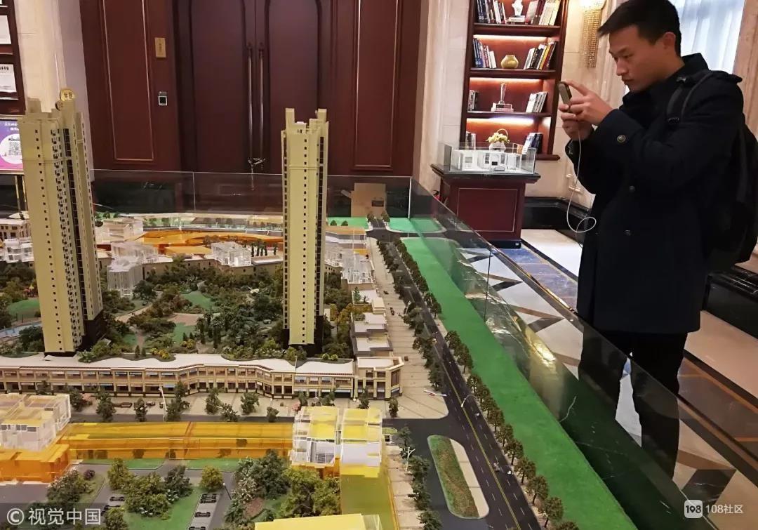 07年就在上海买了两套房的社友,谈对投资房产的看法!