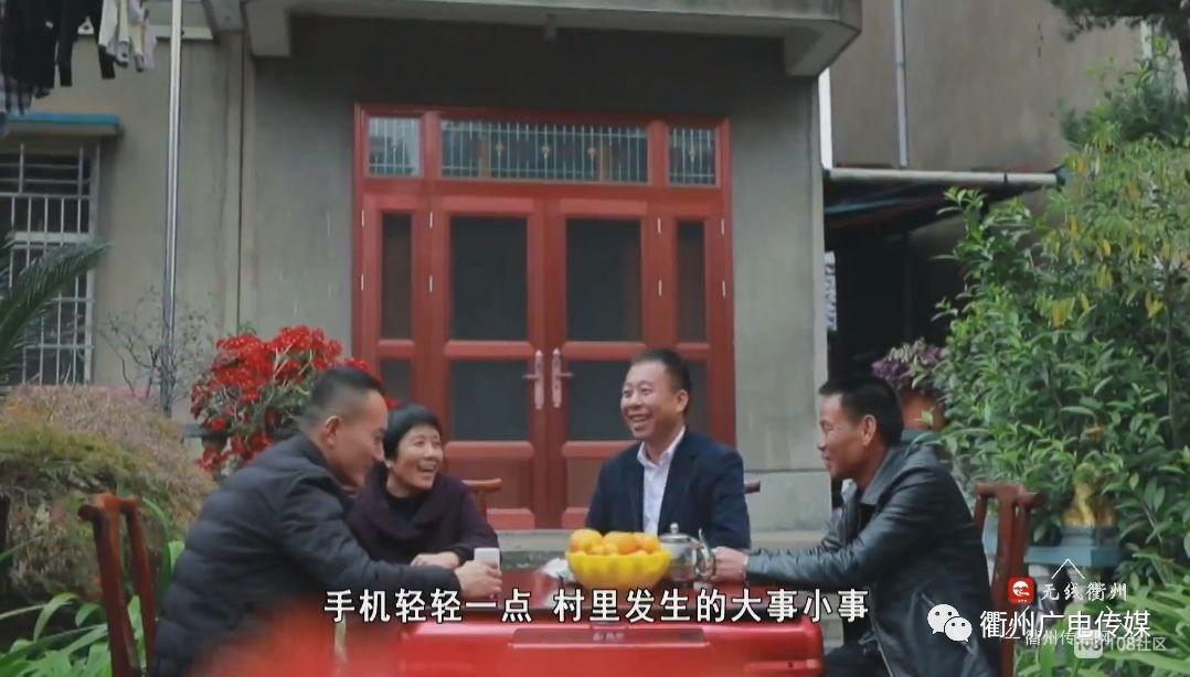 衢州这18个村都获100万奖励,看看有没有你的村!