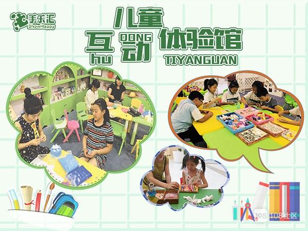 手乐汇儿童互动体验馆:即赚钱又有前景的行业