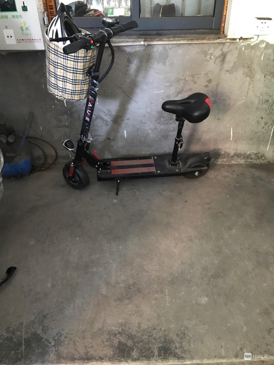 【转卖】折叠踏板车