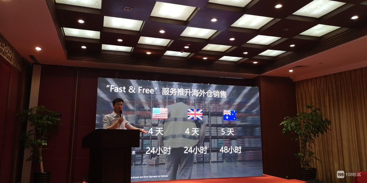 义乌直播电商产业基地项目说明会顺利举行