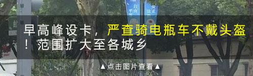 """长虹东街路口,瞬间一大批人被逮住!小心再""""撞枪口"""""""