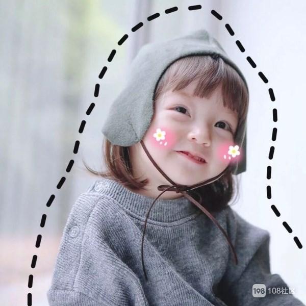 超可爱孩子