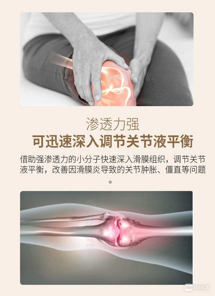 滑膜炎疼痛膝盖有积液!这个偏方有效缓解疼痛和积液!