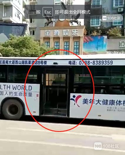 景德镇这公交司机你真牛!敞开车门一路飞驰 我看着都怕