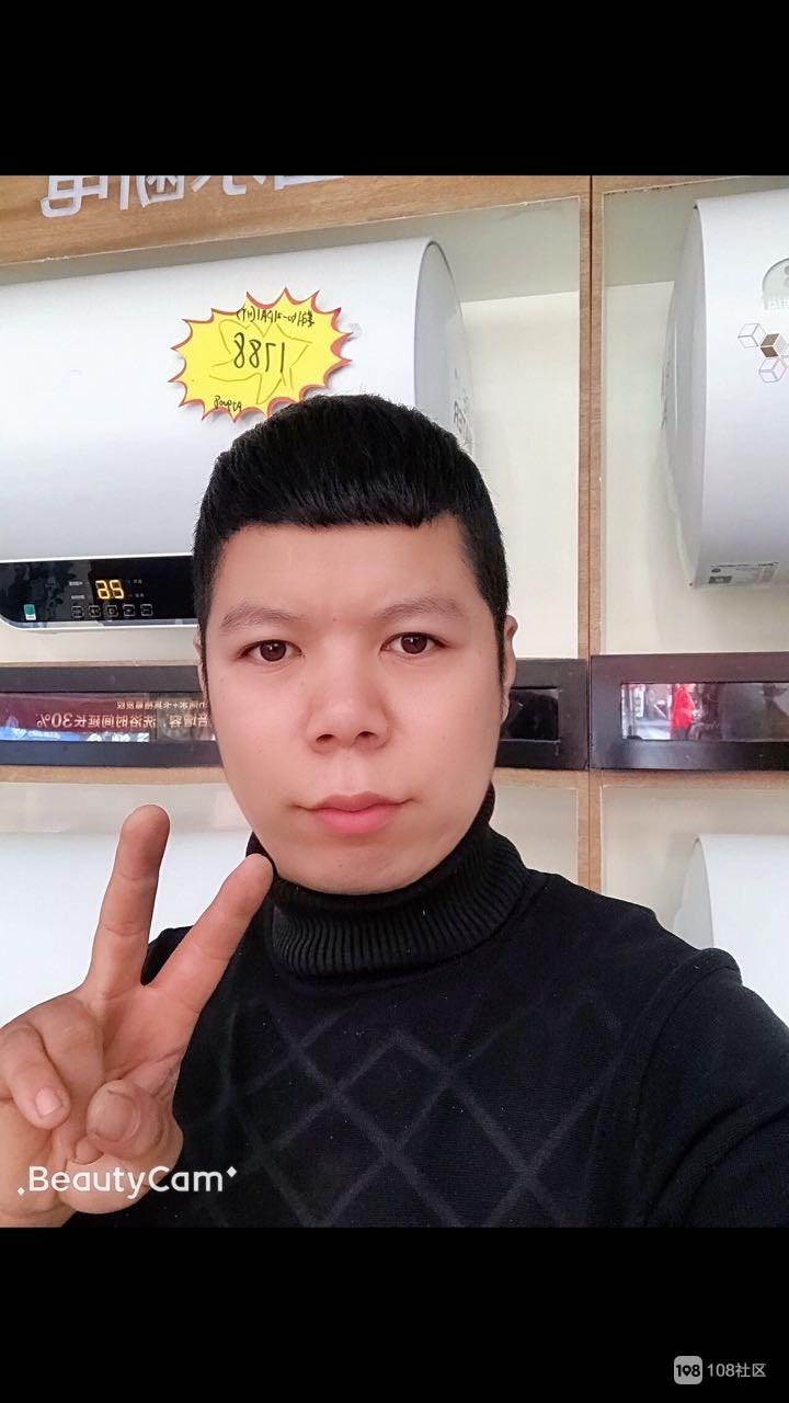 月薪上万!衢州小伙身高175,想找个农村姑娘不要太漂亮