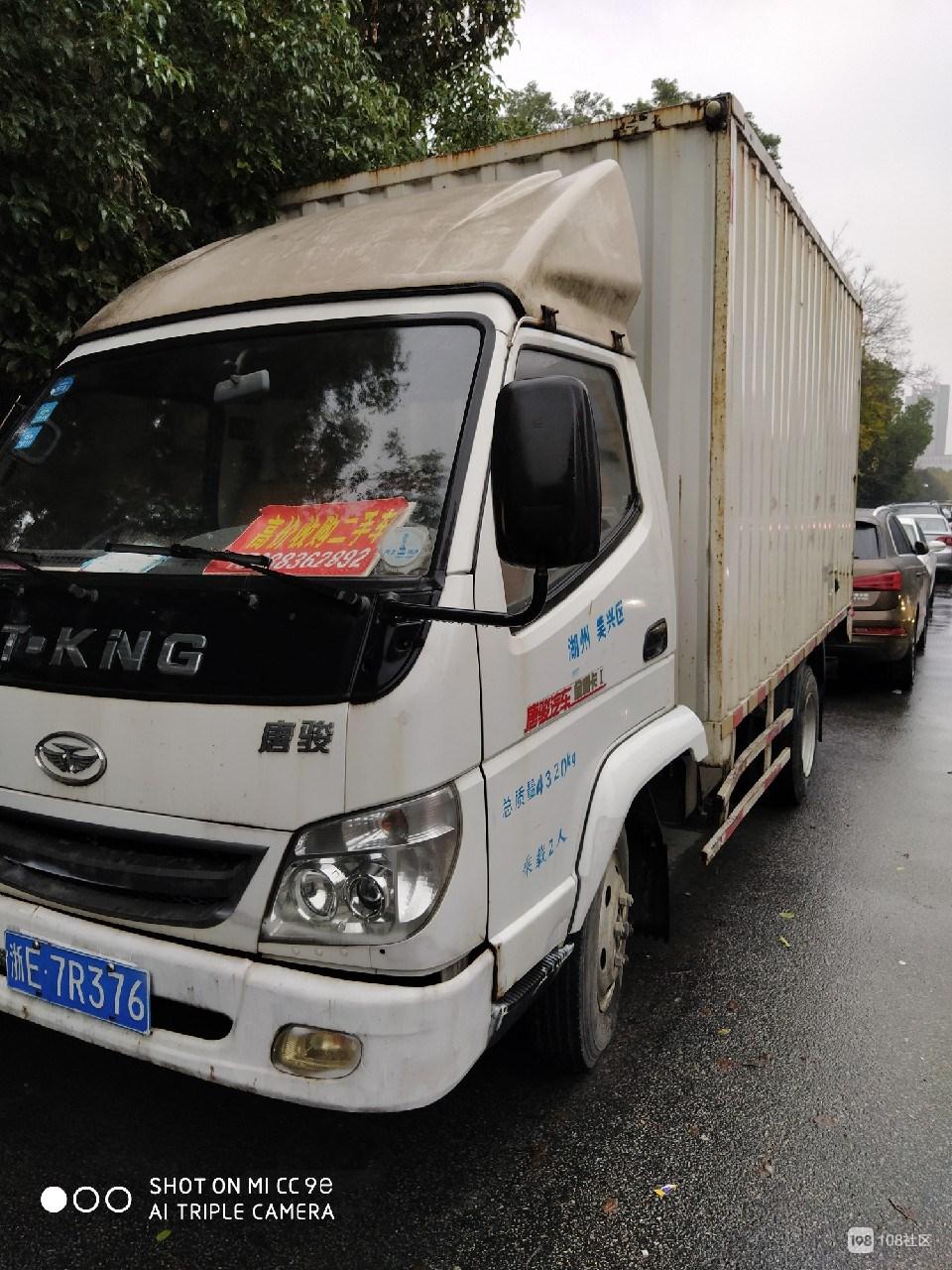 【求购】本人求购四米二箱饰货车一辆