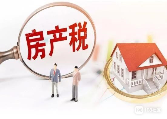 宁波二手房交易资金监管政策有调整!