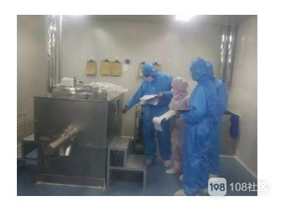 有药了!全国首个潜在治疗新冠肺炎药物正在浙江投产