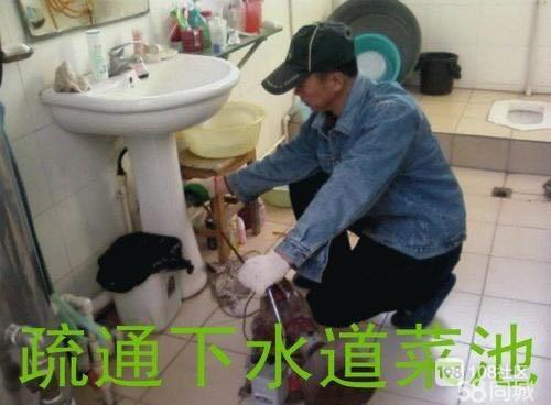 杭州江干区家庭马桶疏通,坐便器维修,蹲坑疏通技术好